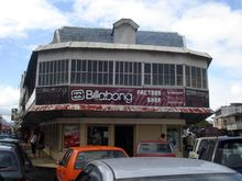 billabong-outlet-store-rose-hill-cities-mauritius