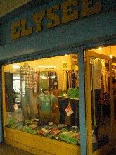 elysee-curimjee-arcades