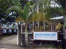 visitor-centre-marine-park-blue-bay-beaches-mauritius